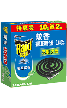 Raid-Coil-repellent-herb-10-pieces