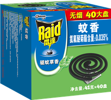 Raid-Coil-repellent-herb-family-set-40-pieces
