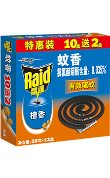 Raid-Coil-Sandalwood-type-t-10-pieces