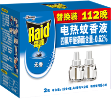 Raid Liquid 2 bottles 40 nights odou V2