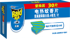 Raid-Mat-30-pieces-Odorless_V2