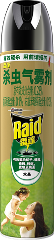 Raid-MIK-Water-Base-600ml-24CN